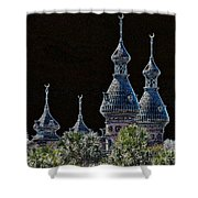 Mysterious Minarets Shower Curtain