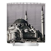 New Mosque Shower Curtain