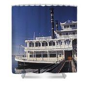 Newport Harbor Nautical Museum - 1 Shower Curtain