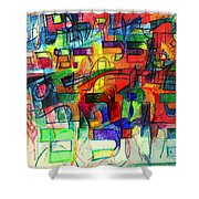 Not All Who Enter Business Become Wise Shower Curtain