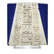 Obelisk Of Tuthmosis IIi And Blue Sky Shower Curtain