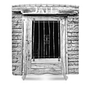 Old Jailhouse Door In Black And White Shower Curtain