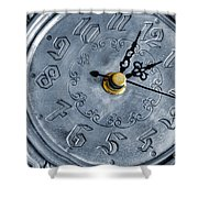 Old Silver Clock Shower Curtain