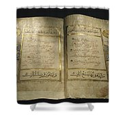 Pages Of A 13th Century Koran Shower Curtain