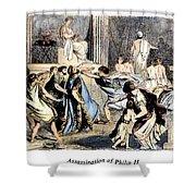 Philip II (382-336 B.c.) Shower Curtain