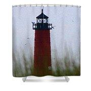 Pierhead Lighthouse Shower Curtain