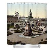 Plevna Monument, C1895 Shower Curtain