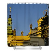 Prague - Strahov Monastery Shower Curtain