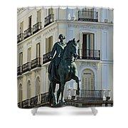 Puerta Del Sol Shower Curtain