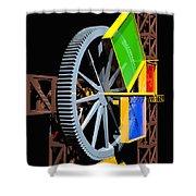 Pythagorean Machine Portrait 1 Shower Curtain
