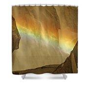 Rainbow Vision Shower Curtain