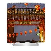 Red Lanterns And Gate On Gerrard Street Shower Curtain