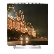 Red Square In Moscow At Night Shower Curtain