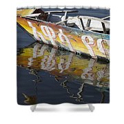 Reflection Of Boat In Lake Ethiopia Shower Curtain