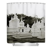 Royal Remembrance Shower Curtain