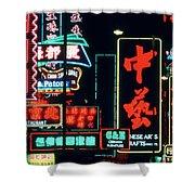 R.semeniuk Kowloon Traffic, At Night Shower Curtain