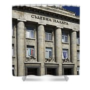 Ruse Bulgaria Courthouse Shower Curtain