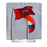 Sails Of Hope Shower Curtain