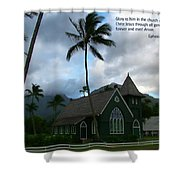 Scripture And Picture Ephesians 3 21 Shower Curtain