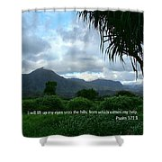 Scripture And Picture Psalm 121 1 Shower Curtain