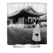 Seoul Korea - Imperial Palace - C 1904 Shower Curtain