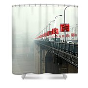 Shibanpo Bridge Shower Curtain