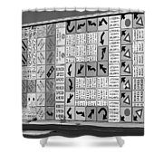 Signs And More Signs Black And White Shower Curtain