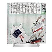 Sino-japanese War, 1895 Shower Curtain