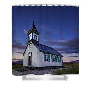 Soul Sanctuary Shower Curtain