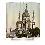 St Andrews Church In Kiev - Ukraine  Shower Curtain