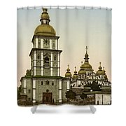 St Michaels Monastery In Kiev - Ukraine Shower Curtain