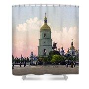 St Sophia Cathedral In Kiev - Ukraine - Ca 1900 Shower Curtain