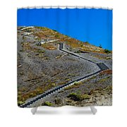 Stairwell To Windy Point  Shower Curtain
