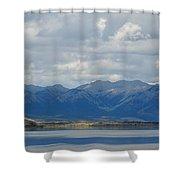 Stormy Skies In Jasper Shower Curtain
