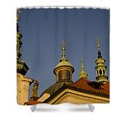 Strahov Monastery - Prague Czech Republic Shower Curtain