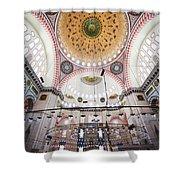 Suleymaniye Mosque Interior Shower Curtain