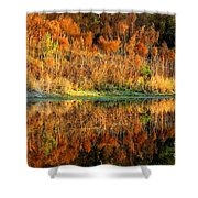 Sunset Glow On The Pond Shower Curtain