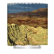 Surreal Colors Shower Curtain