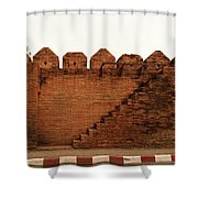 Tapae Gate  Shower Curtain