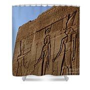 Temple Of Dendara Egypt Shower Curtain
