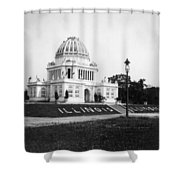 Tennessee Centennial In Nashville - Illinois Building - C 1897 Shower Curtain