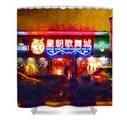The Colours Of Singapore Nights Shower Curtain