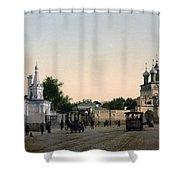 The Demitrow-ka - Dmitrovka - Moscow  Russia Shower Curtain