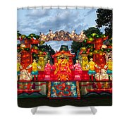 The First Emperor's Quest For Immortality Shower Curtain