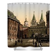 The Gate Of Notre Dame D Iberia Moscow Shower Curtain