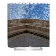 The Oratory Of Ave Maria Shower Curtain