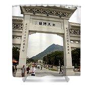 Tian Tan Buddha Entrance Arch Shower Curtain by Valentino Visentini