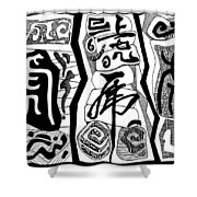 Tiger Chinese Characters Shower Curtain by Ousama Lazkani