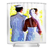 To Thee I Wed Shower Curtain