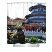 Topiary Dragon Shower Curtain